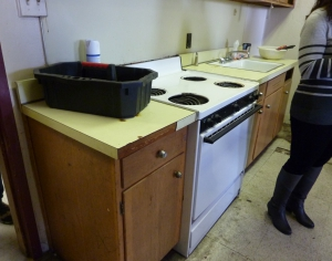 photo of recreation center kitchen